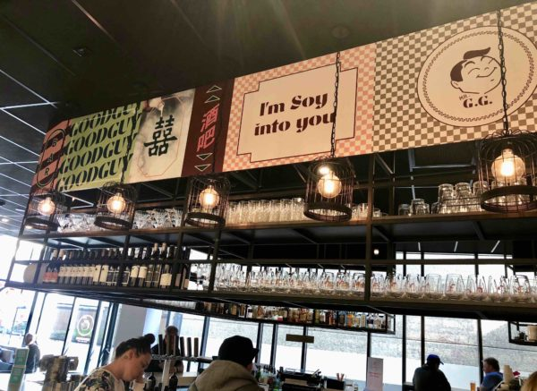 review-mrgoodguy-bar-justthesizzle